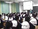 色彩斑斕的文化生活 全國第五屆高中政治(思想品德)優質課評比暨課堂教學觀摩會