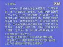 《有朋自遠方來》(第二課時)黃裴莉 教育局招聘無生試課初中思想品德、政治七年級初一政治教學視頻
