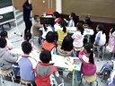senses 教學課例 (梁瓊)_小學英語課