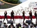 Dal★Shabet《BBB(BigBabyBaby)》OBS同心演唱会江华高丽人参祝祭141019视频