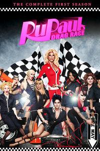 鲁保罗变装皇后秀·众婊季第一季