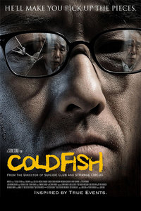 冰冷熱帶魚