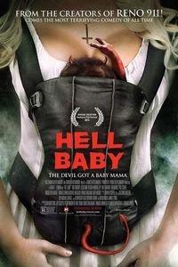 地獄寶貝海報