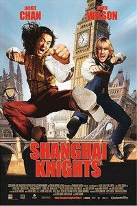 上海正午2:上海騎士