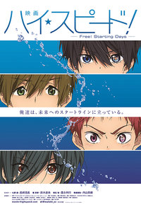 High☆Speed!-Free!StartingDays-