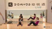 2017年巒莊鎮少年宮暑期舞蹈班《小鴻雁》強化訓練視頻(剪輯)