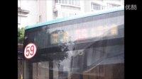 【2015】深圳巴士59路改線前紀念特別篇
