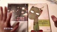 推薦兩本很好看的書!