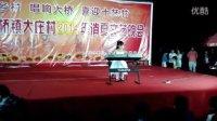 电子琴《陕北民歌》演奏者吴迁迁