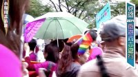 小傑同志訪談第17期·見證2014香港同志游行