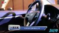 韩系车11.59万封顶卖的动吗,北京现代全新悦动上市