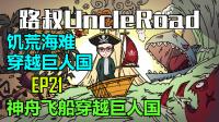 廣東汕尾神舟國標舞團旗袍拉丁舞2017.8.5