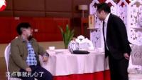 """喬杉修睿東方衛視綜藝節目""""笑聲傳奇""""表演爆笑小品《老同學》,首富同學會爆笑炫富!臺下笑翻一片!李春景"""