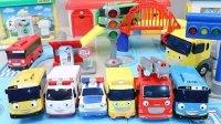 1226 - 搭乘巴士男孩玩具大冶小公交車Toys.mkv