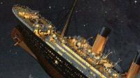 泰坦尼克號沉船之謎