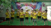 向阳幼儿园幼儿舞蹈 酷炫男孩