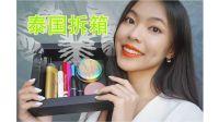 【VICTORIA】分享|來自泰國的不完全購物分享:唇膏唇釉+睫毛膏+腮紅+修容