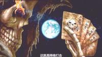 《三體》宇宙中高級文明隨手實施的降維攻擊, 一小時摧毀太陽系, 秒殺人類
