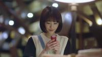 《夏至未至》鄭爽醉酒引連串囧事 陸之昂新交女朋友