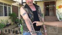 外國人在身上紋了幾個漢字, 卻不明白什么意思, 請中國游客辨認