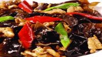 紅燒茄子的做法視頻 浙江省紹興市柯橋區平水鎮特色美食