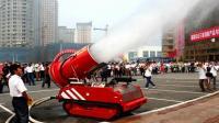 中國研發出巨型雪炮消防車, 威力之大引發消防界技術變革