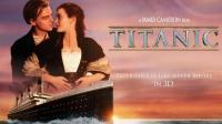 《泰坦尼克號》經典主題曲《我心永恒》, 永不沉淪的愛情故事, 真是百聽不厭!