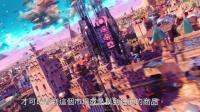 《千星之城》 呂克·貝松繼《第五元素》又一部華麗太空科幻電影