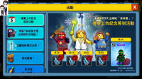 樂高探索和收集第24期:版本更新活動來襲★積木玩具游戲