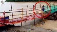 驚險!女子冒死過河 橋瞬間塌了