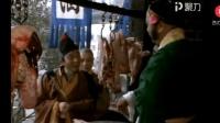 活佛濟公: 濟公沒錢買豬腳老板不讓他走, 要讓他斷一只手指