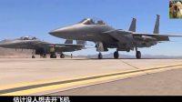 戰斗機噪音大, 飛行員受得了嗎? 噪音跑的沒有戰機快!