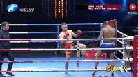 對華8連勝外國拳手再次1分鐘KO中國小伙 真的沒人能阻止他嗎