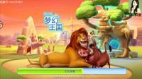 【xiao白鷺】迪士尼樂園 迪士尼夢幻王國12期 迪士尼公主 米老鼠和唐老鴨 米奇米妮高飛