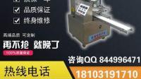 包子機價格及圖片 自動包子機 包子機廠家