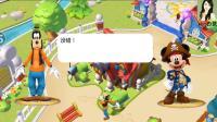 【xiao白鷺】迪士尼樂園 迪士尼夢幻王國13期 迪士尼公主 米老鼠和唐老鴨 米奇米妮高飛