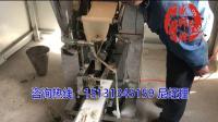 餃子機 零件拆卸清洗及安裝 廠家直銷
