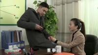 劉能超市開業, 趙四拿綠花預示早晚要黃, 劉能氣壞了+
