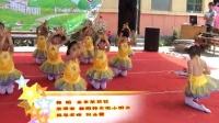 新泰市新蕾幼儿园:《亲亲茉莉花》幼儿舞蹈
