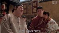 周星馳電影全集《九品芝麻官》國語高清_高清_標清.flv