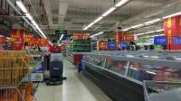 山姆會員店有假貨嗎 山姆超市 山姆會員商店視頻