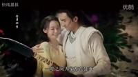 《武神趙子龍》電視劇   林允兒林更新CP組合耀眼