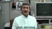 近代武俠傳奇人物 - 徐克