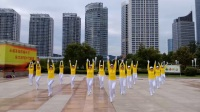 最新教學版煙臺市老年體協第八套快樂舞步健身操《動作分解》