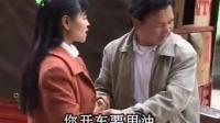 最新云南山歌 云南山歌剧 媳妇怀孕陷害公公第一集