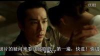 韓國電影《人間中毒》尺度驚人精彩不斷
