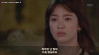 [HD/中字] Davichi - 這份愛 This love (太陽的后裔)