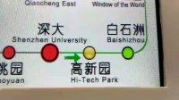 深圳地鐵1號線運行于深大-高新園區間