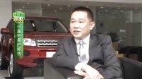 廣東鴻粵集團路虎品牌總監采訪-廣東珠江電視臺體育頻道