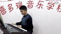 电子琴独奏《陕北民歌》【渭南喜多瑞艺校】